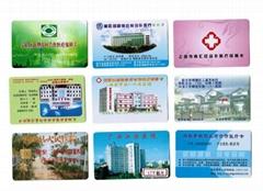 桂林連鎖店積分卡