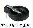 CR1620鋰錳扣式電池座DIP