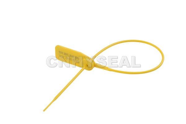 供應一次性塑料封條CH309 1