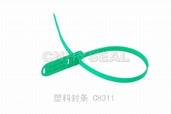 供應CH311型一次性塑料封條