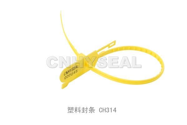 供應一次性塑料抽緊封條CH314 1