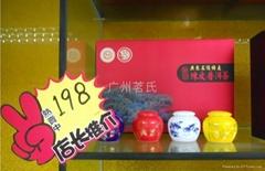 茗氏陳皮普洱茶