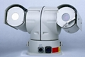 IPY100 IP TWO EYES PAN/TILT thermal imaging camera