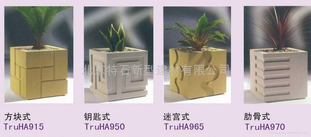 人造石植物盘 1