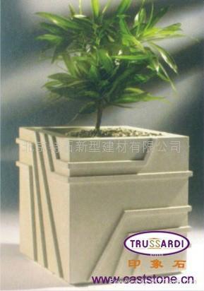 人造石植物盘 4