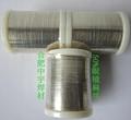 20%银焊条 5