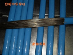 HS221銅焊條