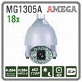 HD 720P IP Camera PTZ Dome IR 100M  18x optical zoom