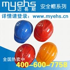 梅思安V-GARD標準型msa安全帽