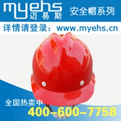 MSA梅思安V-Gard500豪華型安全帽