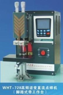锂电池专用点焊机 1