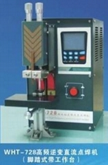 鋰電池專用點焊機
