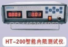 电芯内阻测试仪