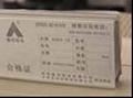 丹陽鋼板激光切割機 2