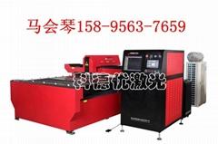南京钢板激光切割机