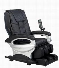 Leisure Massage Chair (DLK-H007)