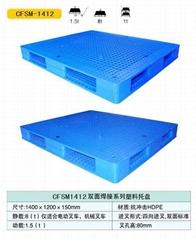山東塑料托盤雙面焊接