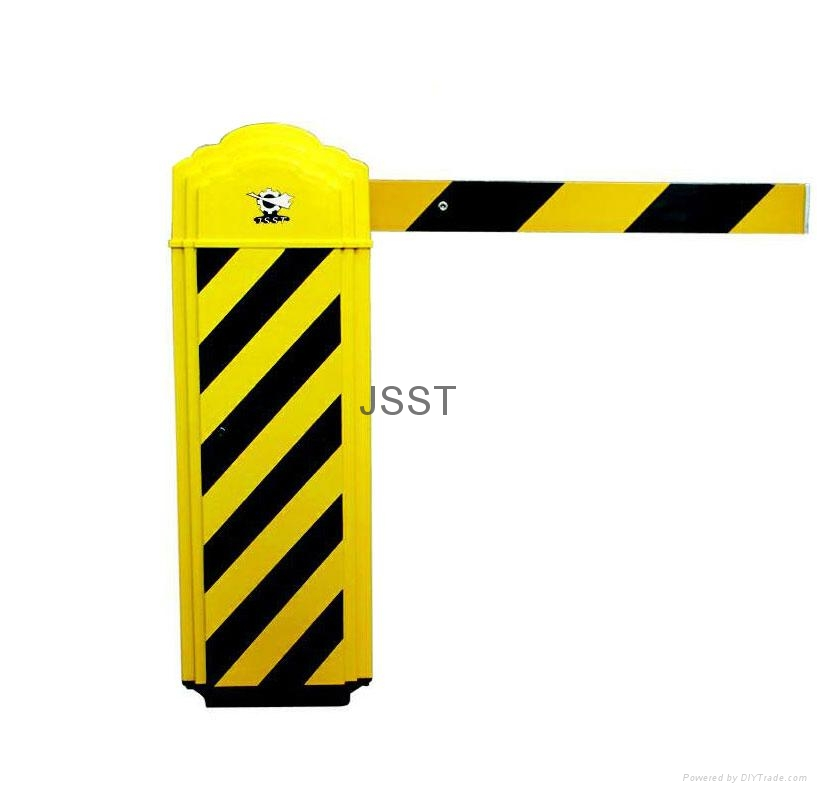 Digital  Barrier Gate 3