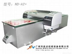 金属彩印机
