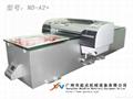 廣告行業專用印刷機