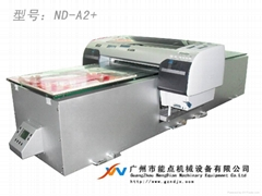 数码直印机