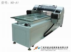 短版印刷机
