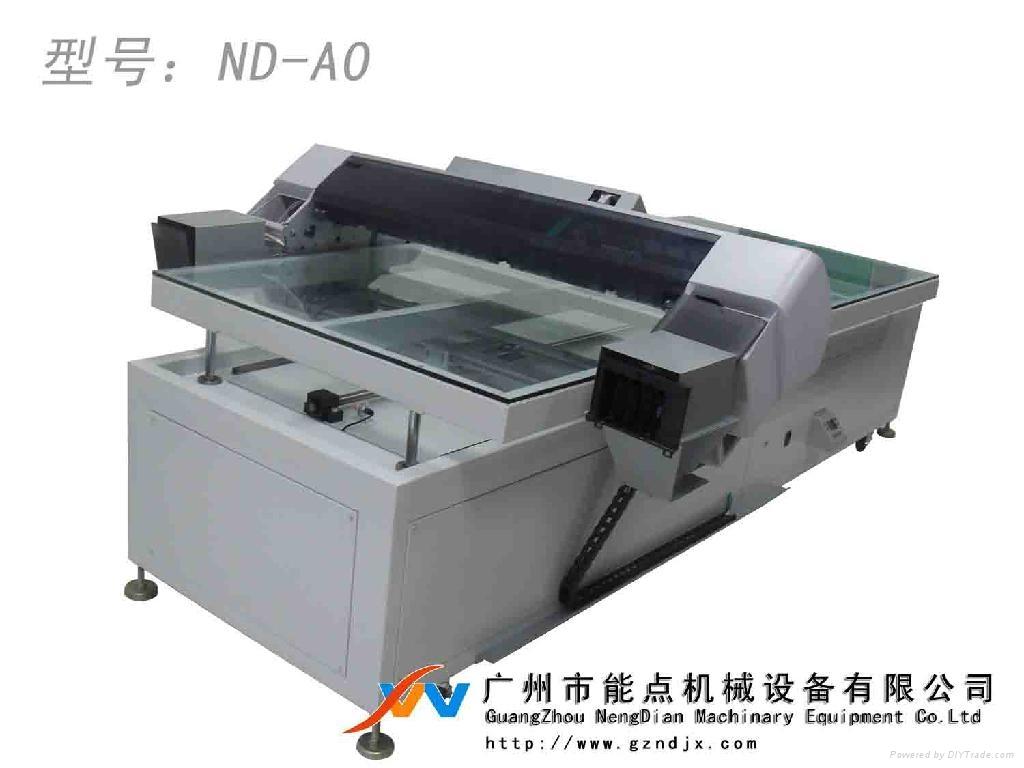 數碼超大幅面快印機 1