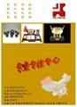 供應2011年無錫禮品年終員工福利 3