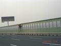 北京隔音板 4