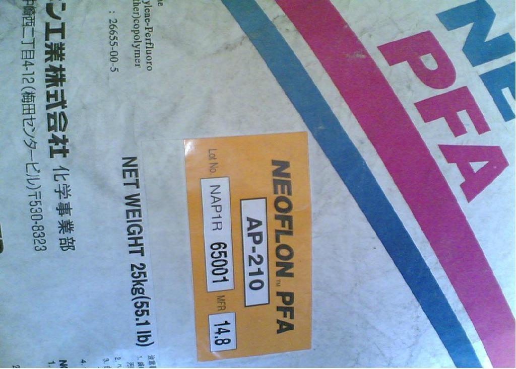 供應(可溶性聚四氟乙烯)PFA塑膠原料 1