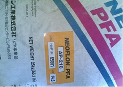 供应(可溶性聚四氟乙烯)PFA塑胶原料