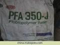 供應(可溶性聚四氟乙烯)PFA塑膠原料 4