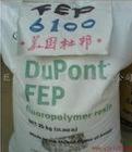 供應耐高溫FEP塑膠原料(聚全氟乙丙烯) 1