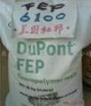 供應耐高溫FEP塑膠原料(聚全