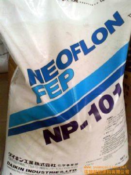 供應耐高溫FEP塑膠原料(聚全氟乙丙烯) 3