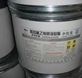 供應耐腐蝕性PTFE塑膠原料(