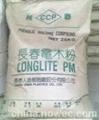 供應紅色酚醛樹脂