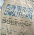 供應高流動性酚醛樹脂