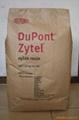 供应无卤阻燃TPEE塑胶原料 2