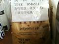供应无卤阻燃TPEE塑胶原料 5