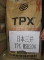 供應耐高溫TPX塑膠原料