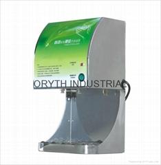 Oryth Automatic Hand Sterilizer