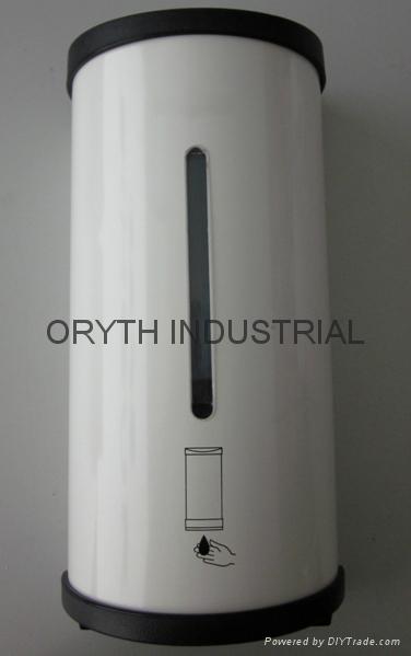 Automatic Soap Dispenser 2