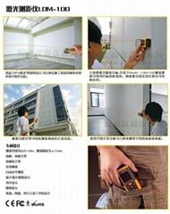 宜興江陰張家港激光測距儀
