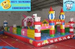 大型充氣玩具喜羊羊樂園
