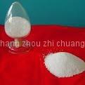 Antimony trioxide 2