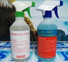 JK-100塑胶螺杆清洗剂