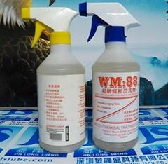 WM:88螺杆清洗剂