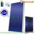 Aluminium Flat Plate Solar Collector