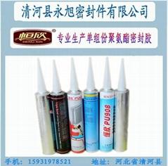 高强度聚氨酯密封胶